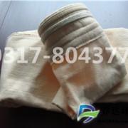 厂家直销高温覆膜玻纤滤袋 脉冲集煤粉布袋 氟美斯布袋可定制