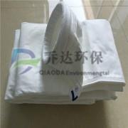 大量生产涤纶针刺毡除尘器布袋 工业拒水防油防静电除尘过滤袋