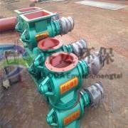 供应YJD星型卸灰阀 星型卸料阀 卸料器 卸灰阀星型旋转阀