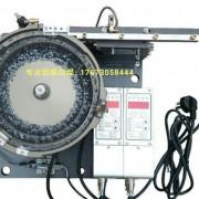 LED振动盘、电感振动盘、电阻振动盘、非标五金类振动盘