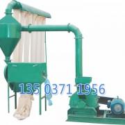 木纤维磨粉机,全自动木粉机