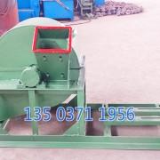 木屑机设备,高效节能木屑机
