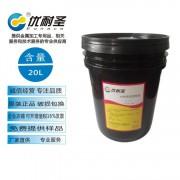 优耐圣全合成铝冲压拉伸油 不含油直接焊接水性拉伸油