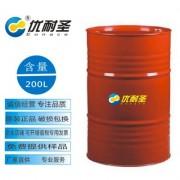优耐圣200升装铝制品水性冲压拉伸油 易清洗拉伸油