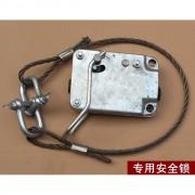 吊篮专用钢丝绳手扳葫芦
