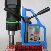 MD40手提式磁力钻,高空作业磁力钻