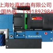 方便携带,重量轻,小空间选用卧式磁座钻MDLP45