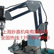 精准度高,速度、扭力可控的电动攻丝机FJD904-45
