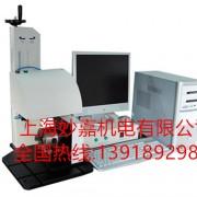 打印深度大,功率低,自动化高的气动打标机MJ201